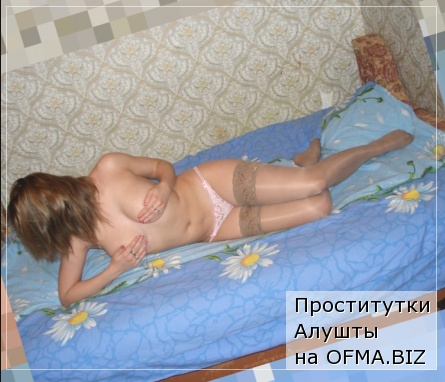 проститутки Алушты