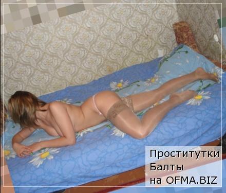 проститутки Балты