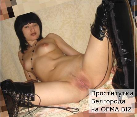 проститутки Белгорода