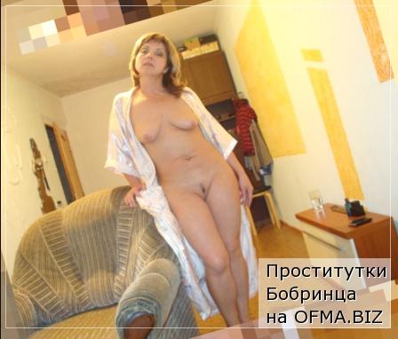 проститутки Бобринца