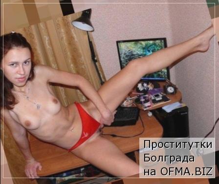 проститутки Болграда