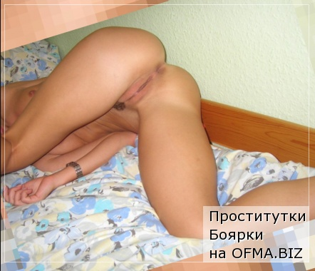 проститутки Боярки