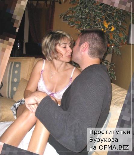 проститутки Бузукова