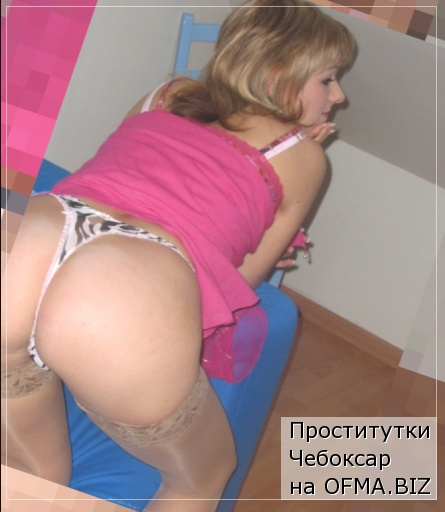 проститутки Чебоксар
