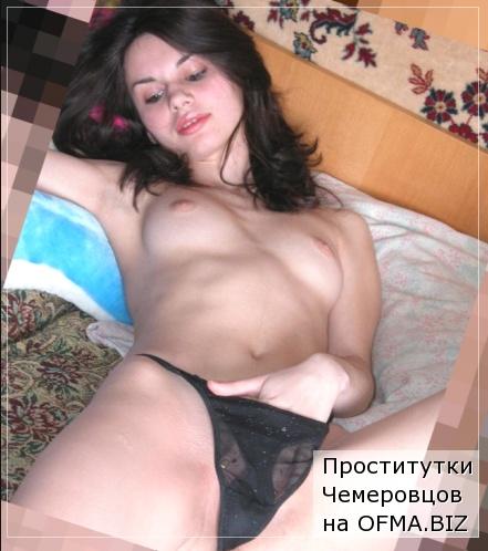 проститутки Чемеровцов