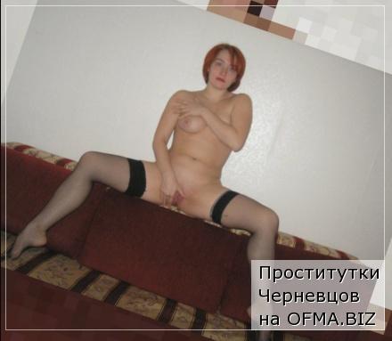 проститутки Черневцов