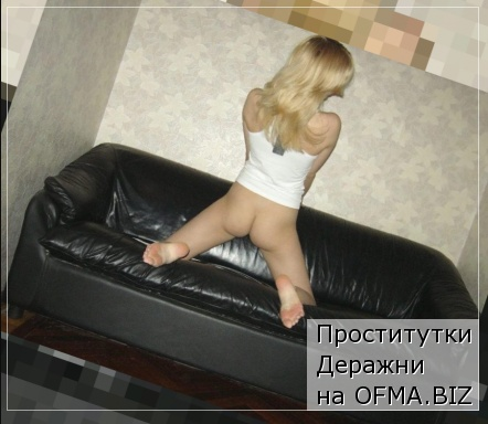проститутки Деражни