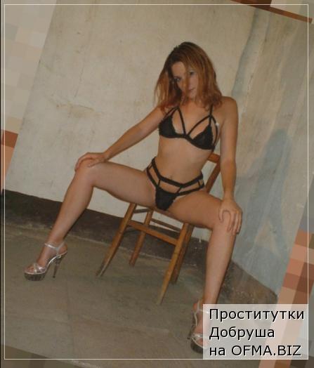проститутки Добруша