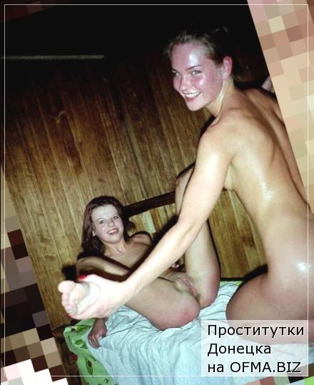проститутки Донецка