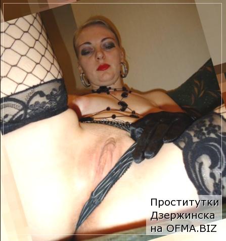 проститутки Дзержинска