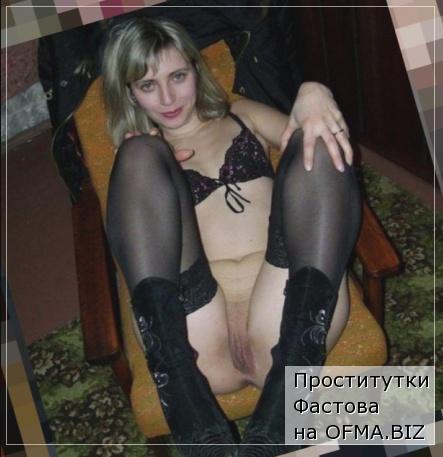 проститутки Фастова