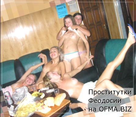 Проститутки в феодосии
