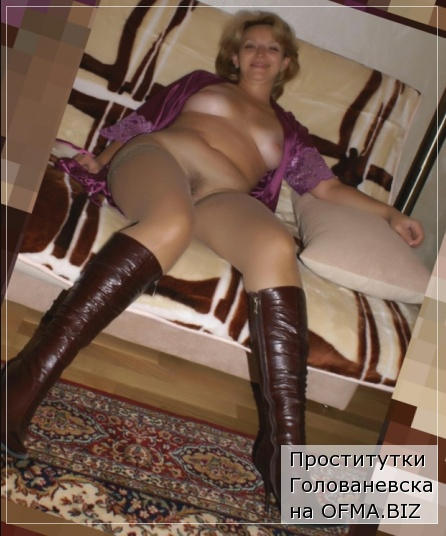 проститутки Голованевска
