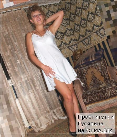 проститутки Гусятина