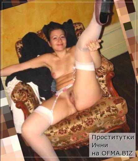 проститутки Ични