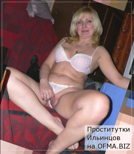 проститутки Ильинцов