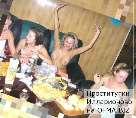 проститутки Илларионово