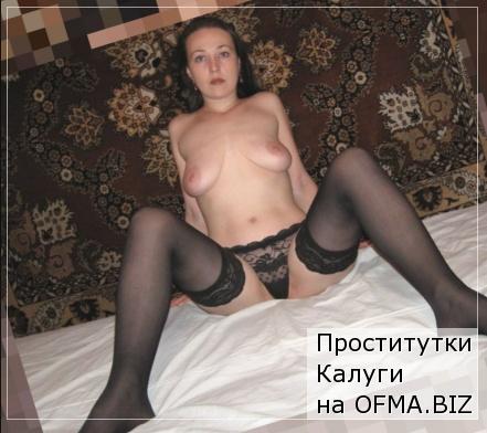 проститутки Калуги