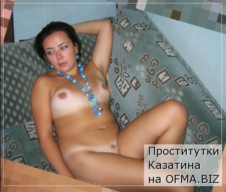 проститутки Казатина