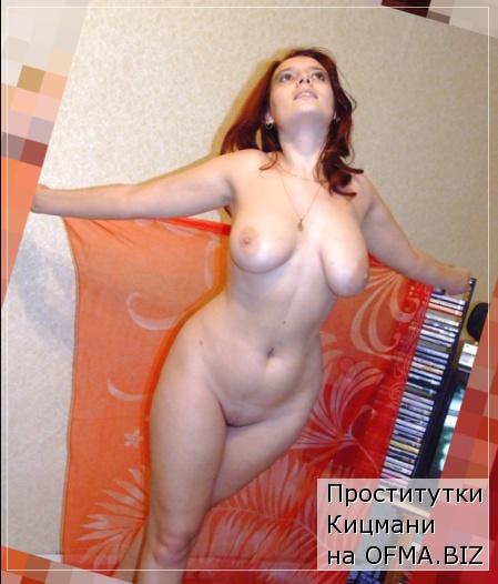 intim-forum-kstovo