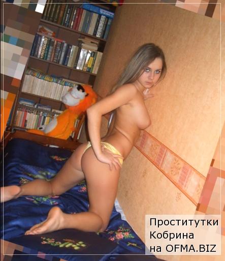 Проститутки саки не дорогие городе