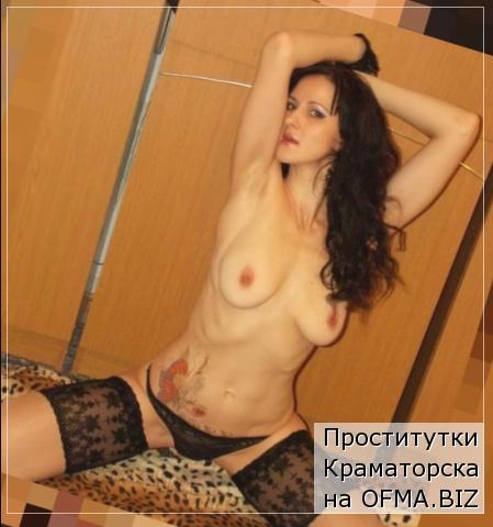 проститутки Краматорска