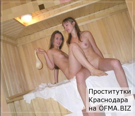 проститутки Краснодара