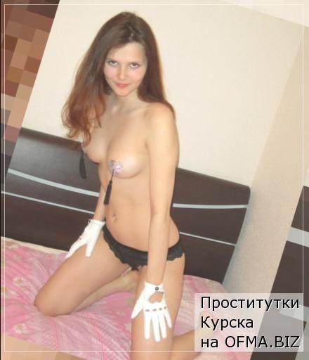 проститутки Курска