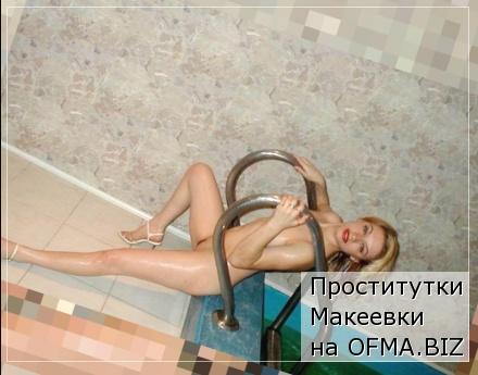 проститутки Макеевки