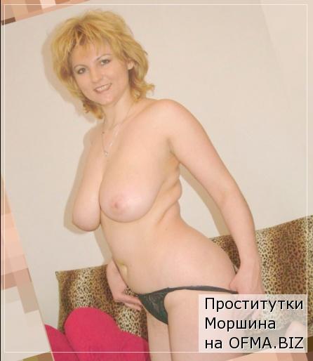 проститутки Моршина