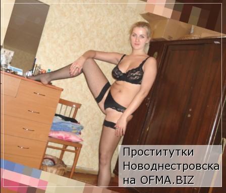 проститутки Новоднестровска