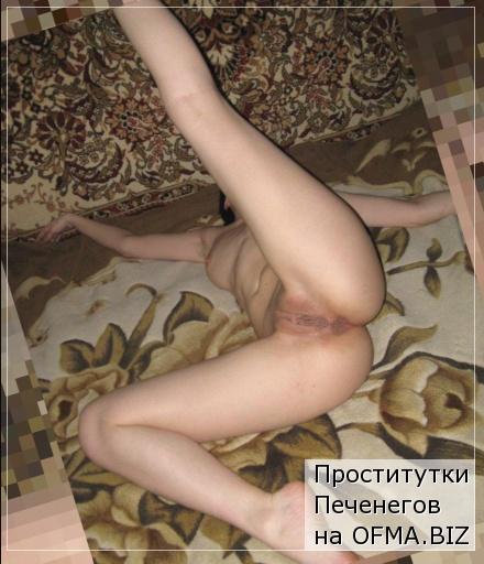проститутки Печенегов