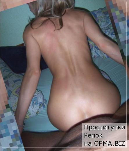 проститутки Репок