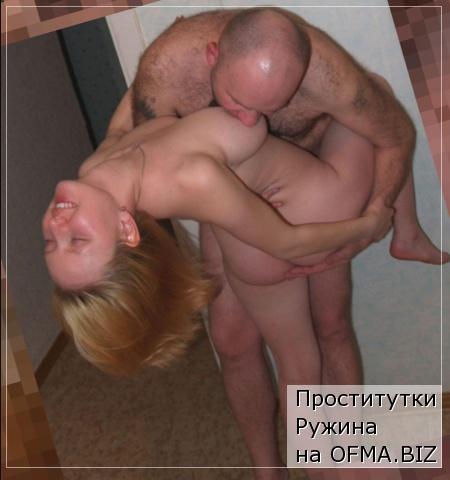 проститутки Ружина