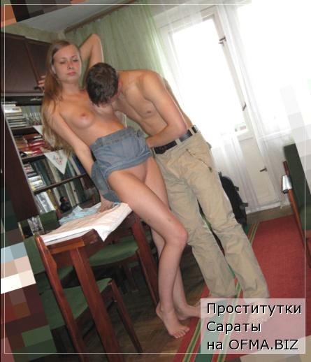 проститутки Сараты