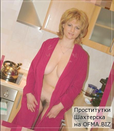 проститутки Шахтерска