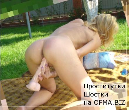 проститутки Шостки