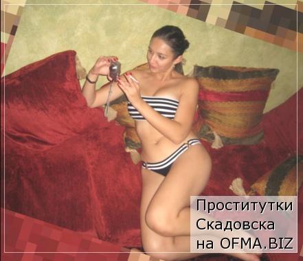 проститутки Скадовска