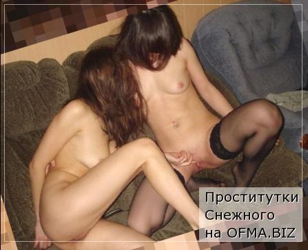 проститутки Снежного