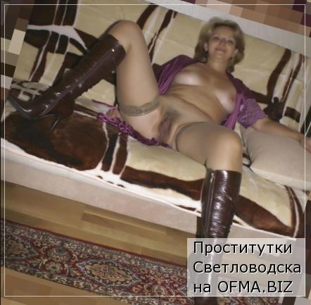 проститутки Светловодска