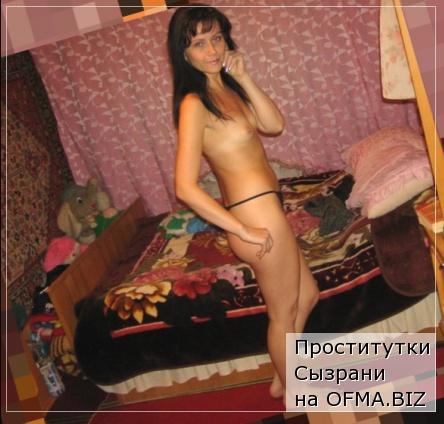 проститутки Сызрани