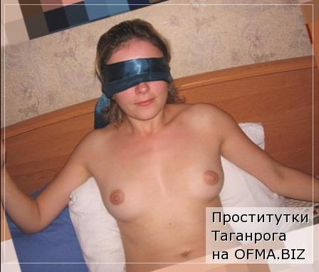 проститутки Таганрога
