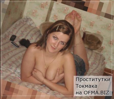 проститутки Токмака