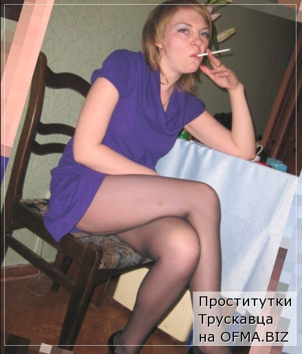 проститутки Трускавца