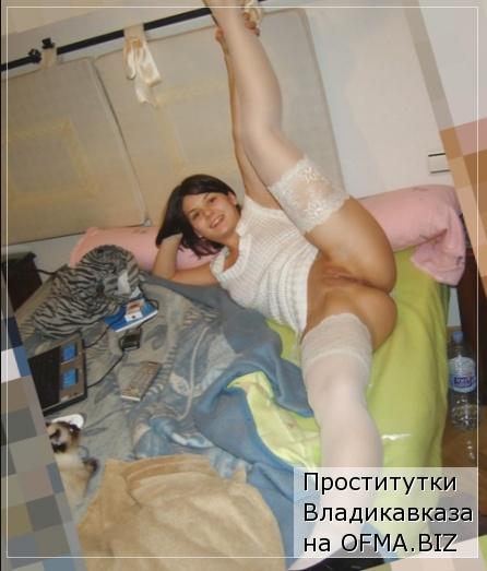 проститутки Владикавказа