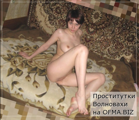 проститутки Волновахи