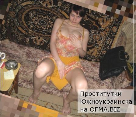 гей знакомства владивосток номера телефона