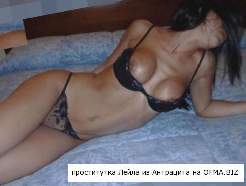 проститутки Антрацита Лейла