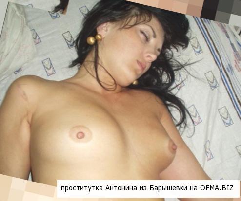 проститутки Барышевки Антонина