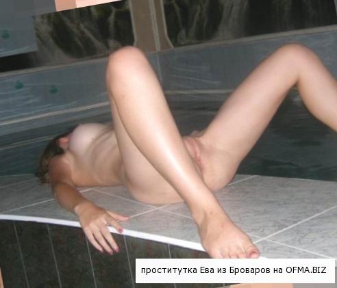 проститутки Броваров Ева